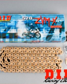 цепь DID 520ZVM-X G&G
