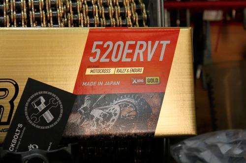 цепь DID 520ERVT G&G